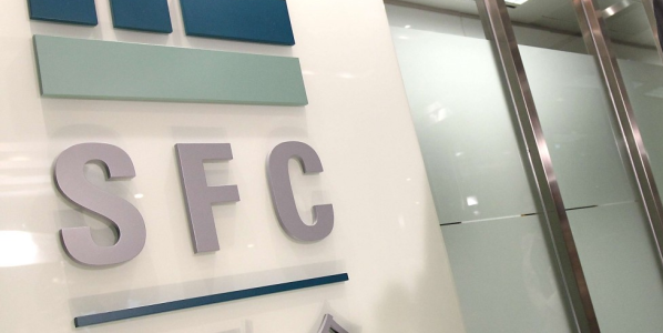SFC to 'Vigorously Pursue' Individuals Culpable for Misconduct