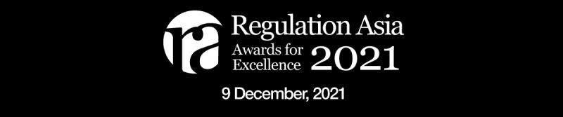 Regulation Asia Awards for Excellence 2021